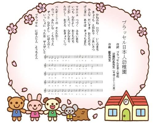 t-yoko-ok01-1
